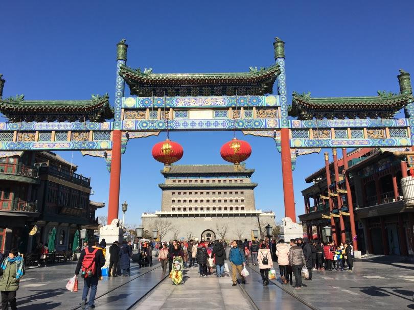 Qianmen Paifang