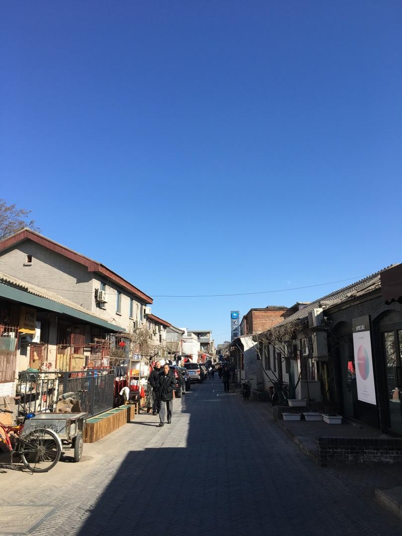 Yangmeishu Byway