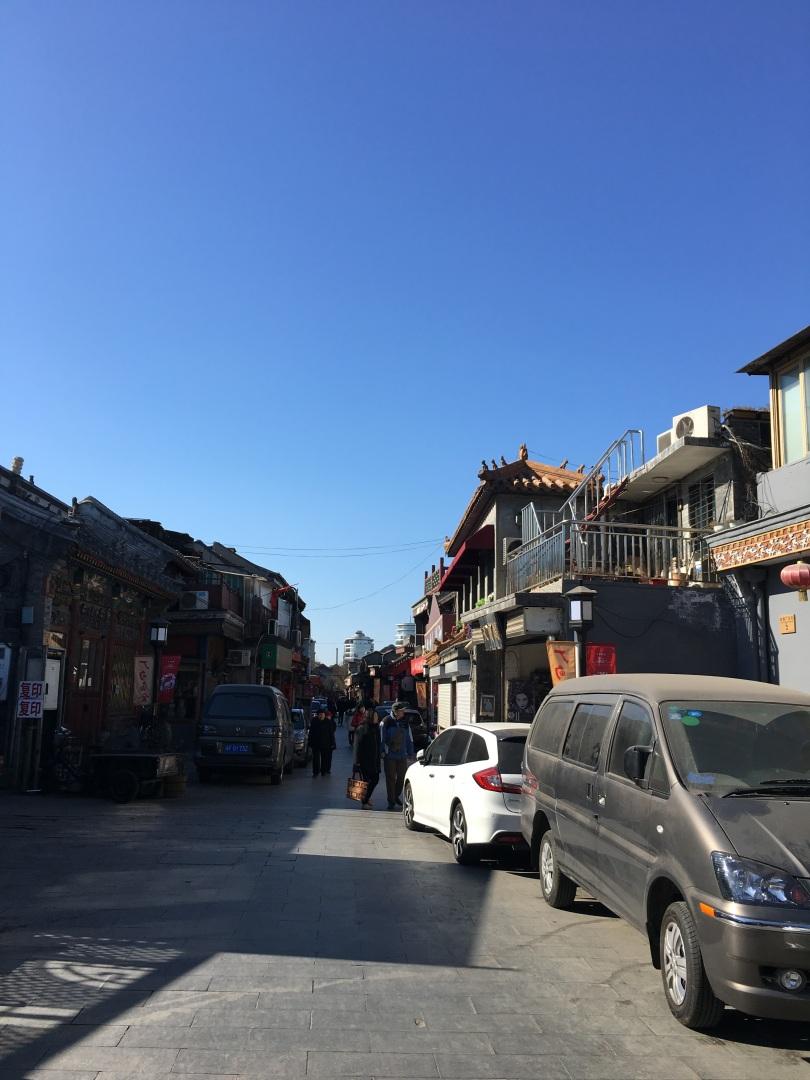 Yangmeishu Byway 2