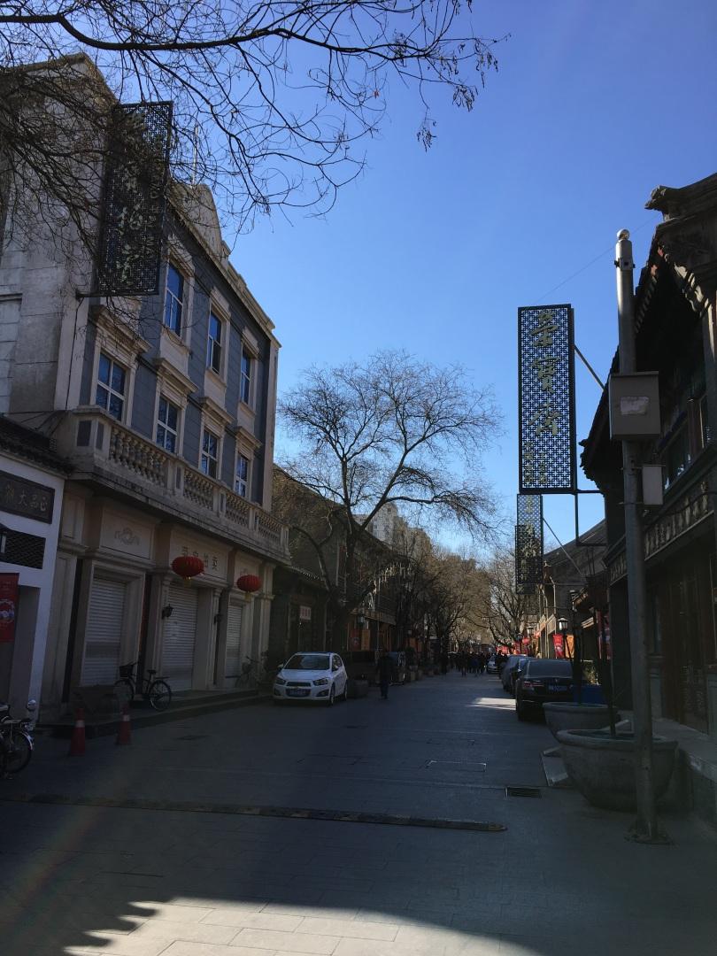 outside Rongbaozhai