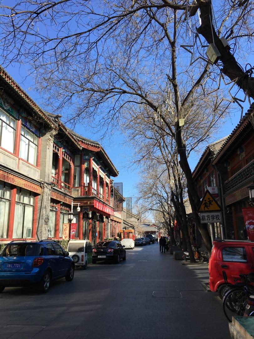 Liulichang West Lane