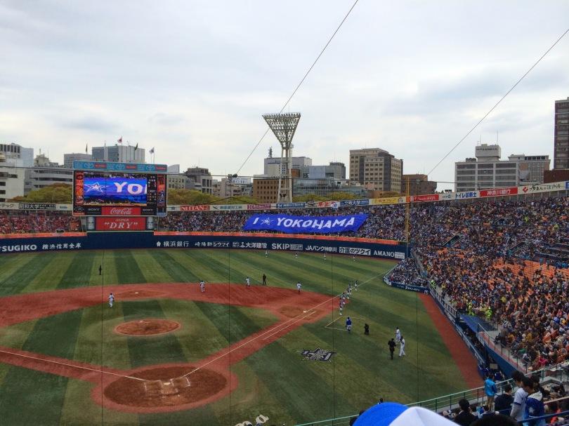 Yokohama Stadium 2