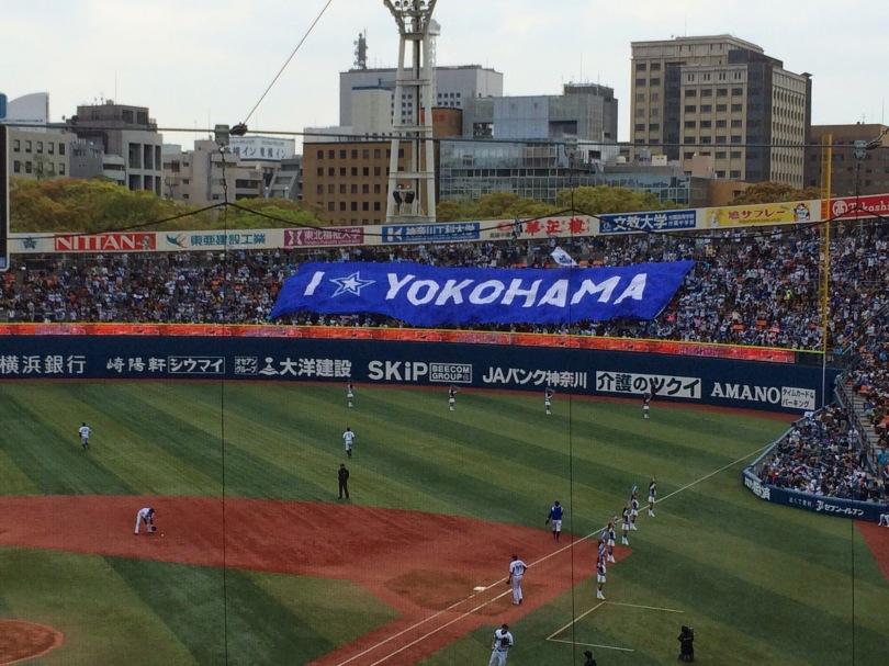 Baseball match in Yokohama Stadium