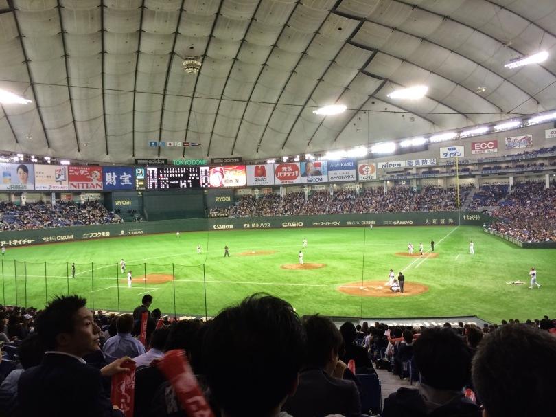 Tokyo Dome 2