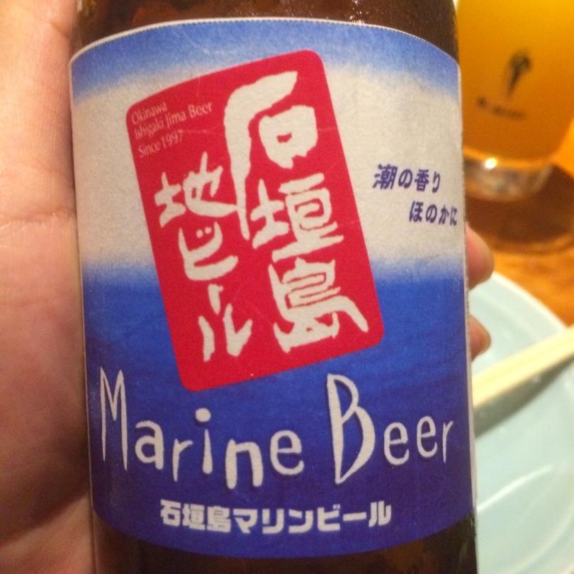 石垣当地的啤酒