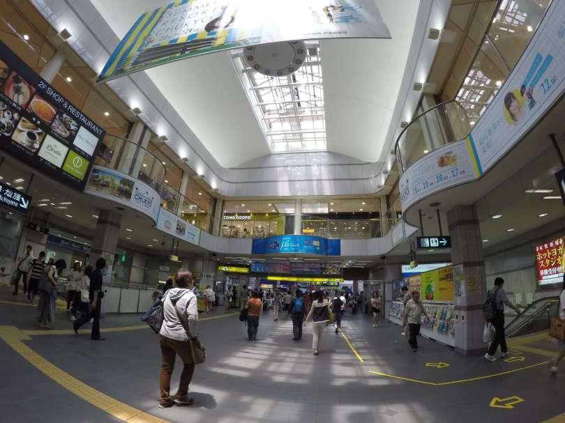 inside nagoya station