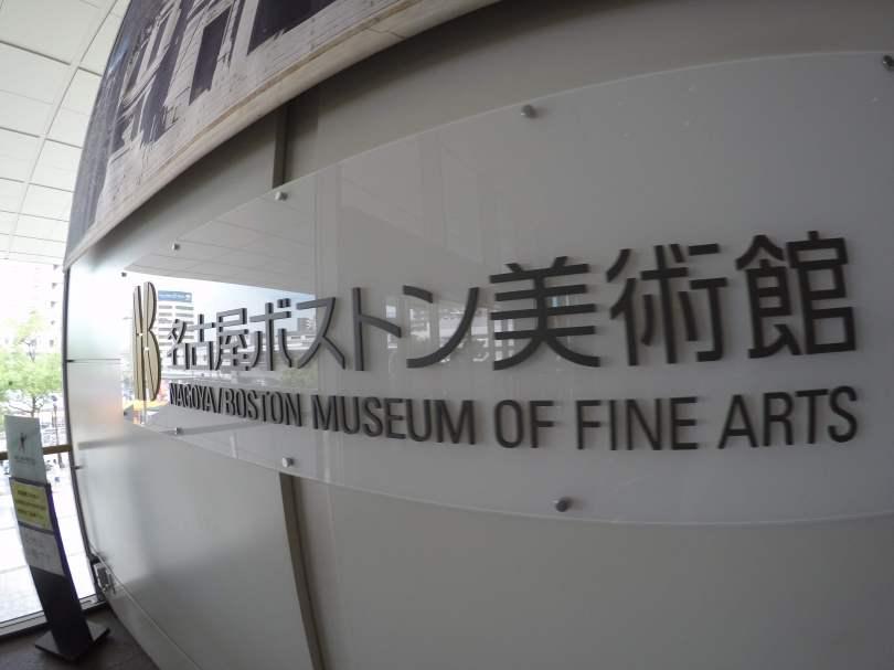 nagoya boston museum
