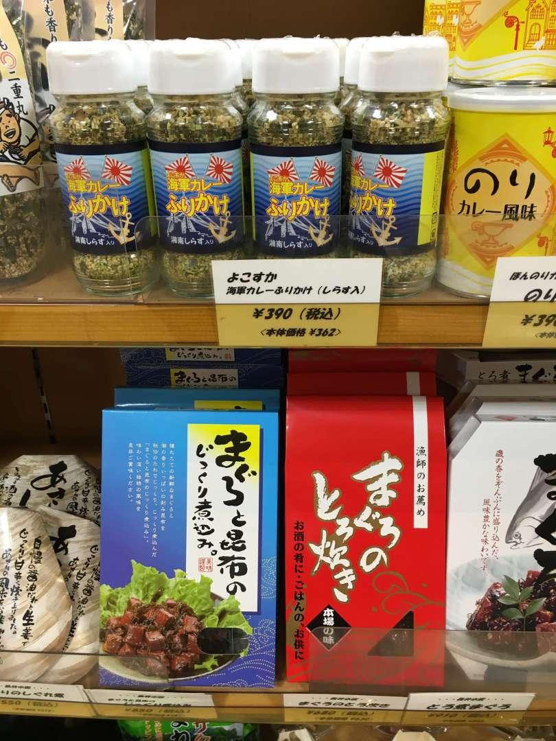 Yokosuka Navy Curry tar