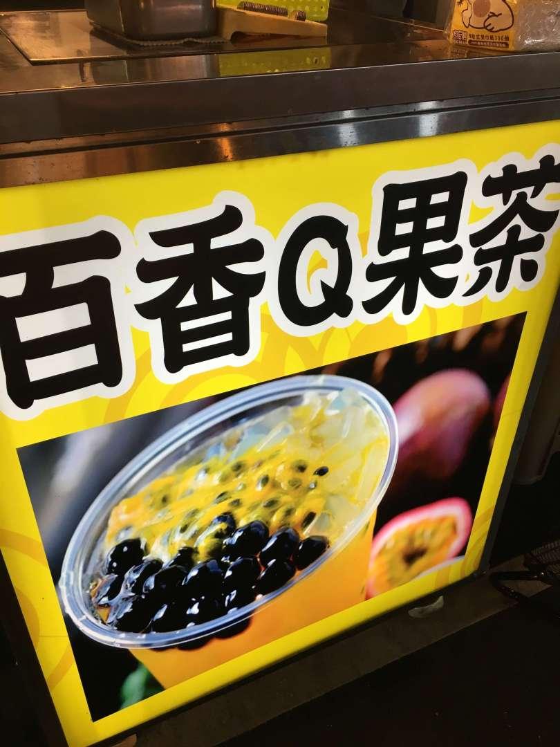fruit milk tea
