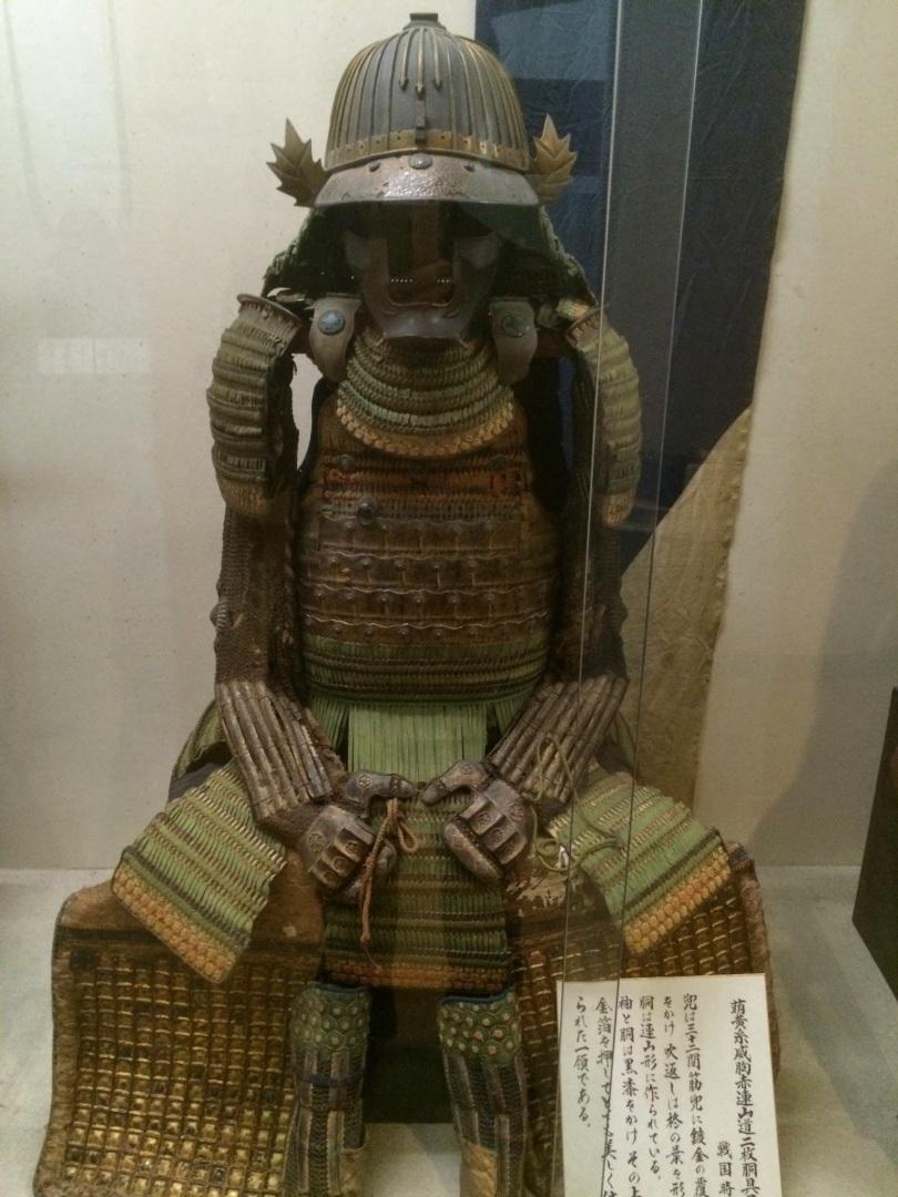 body armor 2