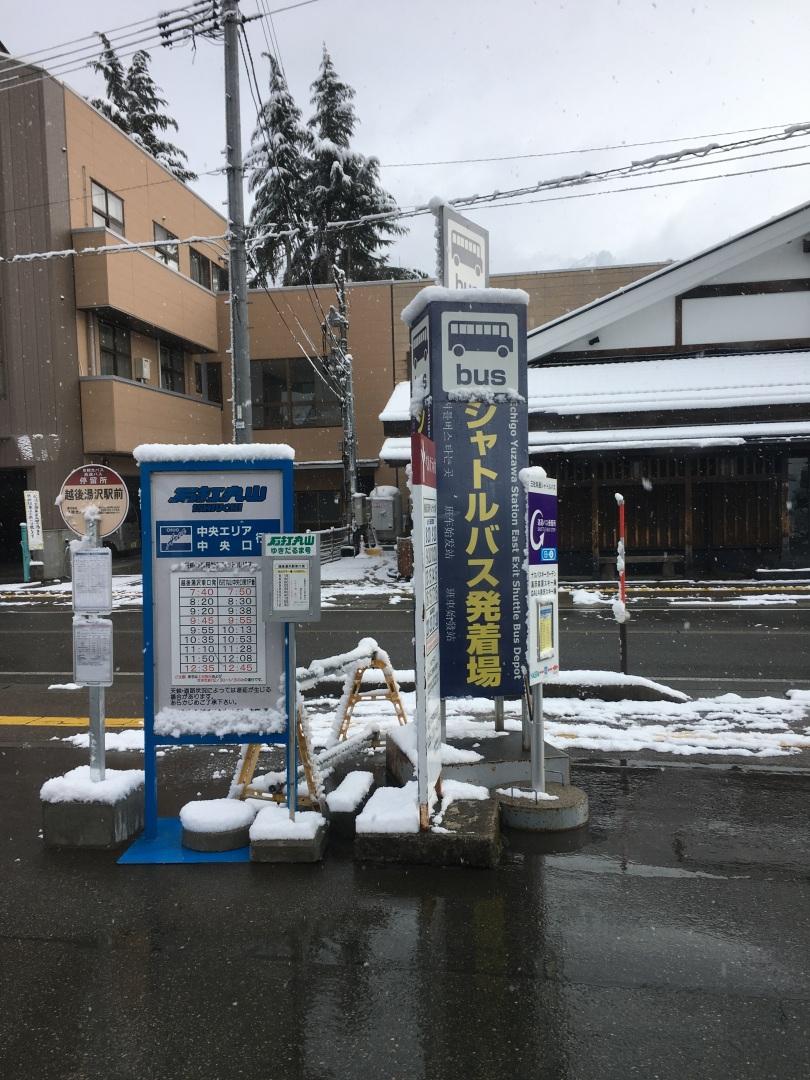 bus乘降点