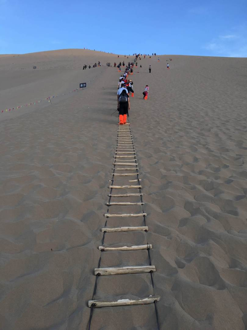 Climbing Mingsha Hill